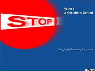 طرح سنای آمریکا برای حمایت از «قربانیان سانسور در ایران»