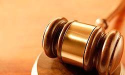 ميزان مجازات اخلالگران و اغتشاشگران در قانون مجازات اسلامي