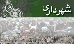 صالحزاده به عنوان شهردار قائمشهر معرفي شد