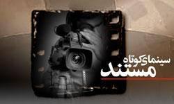 «شهر در روياي نقاشي» سهشنبه در خانه هنرمندان نقد ميشود
