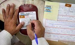 سالانه 12 هزار واحد خون در ايلام اهدا ميشود