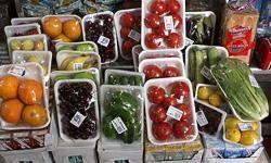 رشد 2برابري قيمت ميوه و سبزي در عربستان با آغاز ماه رمضان