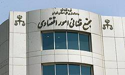 حكم قطعي متهمان پرونده شركت تعاوني مسكن اسلامشهر صادر شد