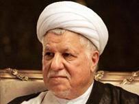 پیام تسلیت آیت ا... هاشمی رفسنجانی به مناسبت ارتحال سید عبدالعزیز حکیم