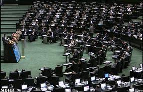بررسی صلاحیت ۱۰ وزیر پیشنهادی در مجلس