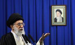 نماز جمعه تهران فردا به امامت رهبر معظم انقلاب اقامه ميشود