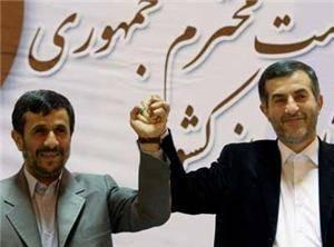 احمدی نژاد: گر مشایی رییسجمهور شود، افتخار میكنم معاون اول ایشان باشم