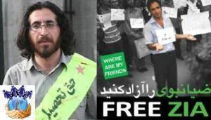 مجید دری و ضیا نبوی، دو دانشجوی محروم از تحصیل به قرنطینه بند 7 زندان اوین منتقل شدهاند