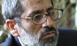 انتصابات جديد در دادستاني تهران