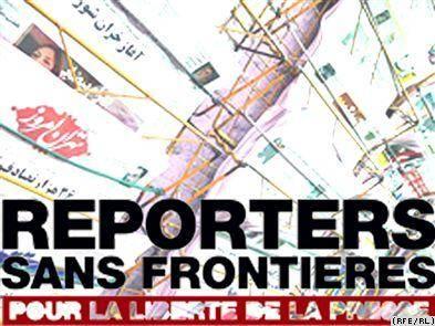 آزادی مطبوعات در ایران، مقام ۱۷۲ از ۱۷۵