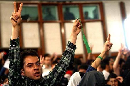 روایت ایرنا و فارس از تنش ها در دانشگاه تهران + عكس