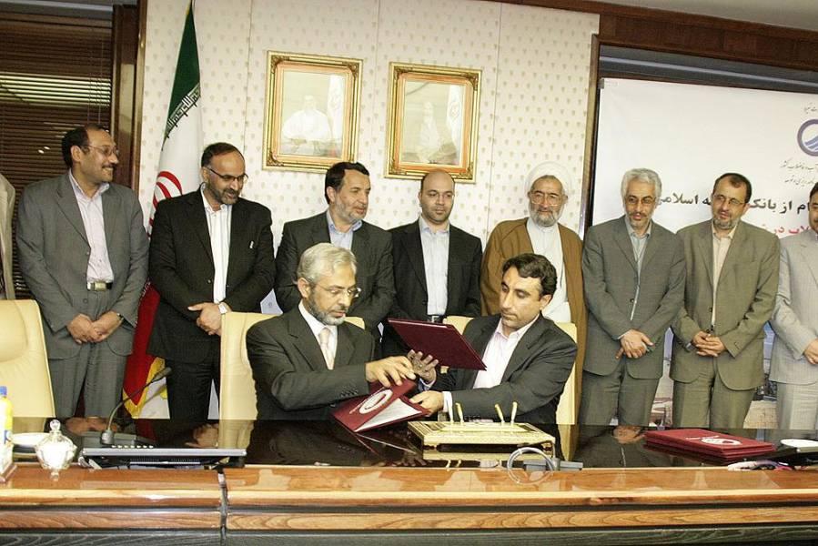 تفاهم نامه 70 میلیون یورویی بانک توسعه اسلامی با آبفای قم امضا شد