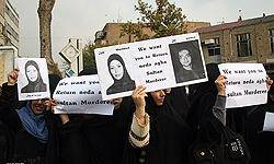 بانوان تهراني خواستار استرداد قاتل ندا آقا سلطان به ايران شدند