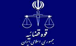 فعاليت شعب منتخب شوراي حل اختلاف در روزهاي پنجشنبه