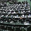 ارائه گزارش محرمانه کمیته ویژه به رئیس مجلس