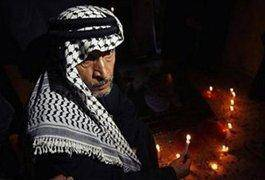 برگزاری مراسم پنجمین سالگرد درگذشت یاسر عرفات / عکس