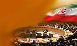 اعمال تحريمهاي نفتي جديد عليه ايران در شوراي امنيت منتفي است