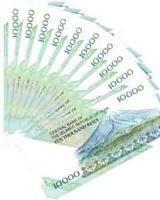 افزایش بدهی دولت به بانک مرکزی و سیستم بانکی