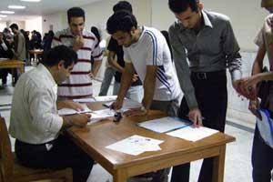 آغاز ثبتنام کنکور ارشد دانشگاه آزاد از فردا/ برگزاری آزمون در اردیبهشت