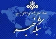 • مستند نگارگری ایرانی از شبکه ...