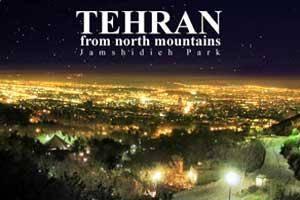 تهران در یک قدمی کسب عنوان برترین شهر جهان