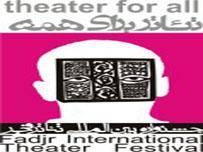 جدول اجرای نمایشهای خیابانی جشنواره تئاتر فجر