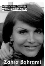 موضوع اعدام زهرا بهرامی در نشست بعدی وزرای اتحادیه اروپا