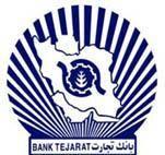 مشارکت 15 میلیارد ریالی بانک تجارت در یک طرح اشتغالزای خوزستان
