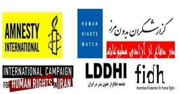 فراخوان شیرین عبادی برنده جایزه صلح نوبل و شش سازمان مدافع حقوق بشر برای توقف اعدامها در ایران