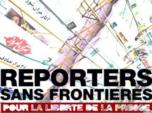 گزارشگران بدون مرز  موج تازه برخورد با رسانهها در ایران را محکوم کرد