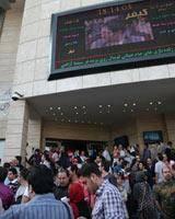 ریزش گسترده مخاطبان سینما در ایران