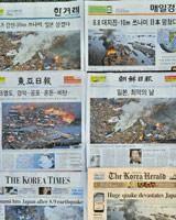روزنامههای ژاپن یک روز بعد از زلزله و سونامی/عکس