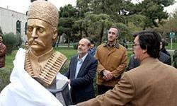 در ايام نوروز مراقب مجسمههاي شهرمان باشيم
