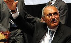 عبدالله صالح لايحه اعمال حالت فوقالعاده را از تصويب پارلمان يمن گذراند