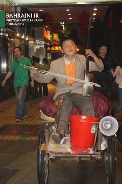 عکس: گدا از نوع چینی