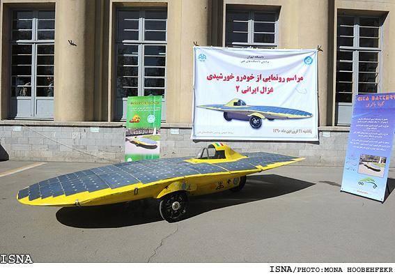 غزال ايراني 2 امروز رونمايي شد (+عکس)