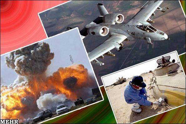 لیبی زیر باران بمب های اورانیومی غرب/ تصاویری از جنایات آمریکا