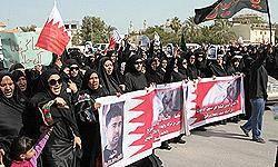 """فردا؛ تظاهرات مردم بحرين در """"جمعه قرآن كريم"""""""