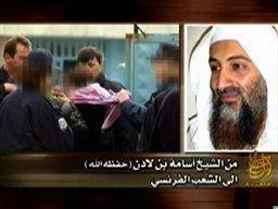 اسامه بن لادن در اسلام آباد ترور شد/عکس