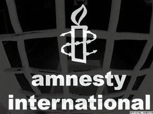 انتقاد از وضعیت حقوق بشر ایران در گزارش سالانه عفو بینالملل