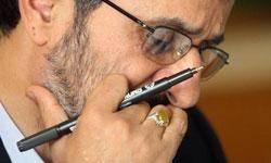 احمدينژاد لايحه اساسنامه شركت تأمين مالى تجارى را تقديم مجلس كرد