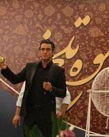 محمدرضا گلزار در مراسم قرعه کشی قهوه تلخ/ تصاویر
