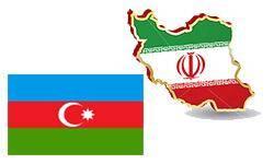 اعمال ممنوعيت از سوي بانكهاي جمهوري آذربايجان براي تجار ايراني