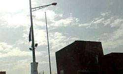 بزرگترين پرچم پايتخت باز هم نيست