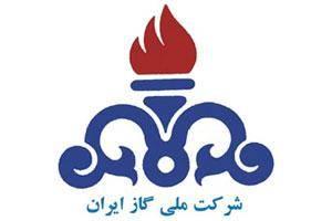 قبوض گاز با قیمت جدید رسید/ تعلیق صدور قبوض چند میلیونی