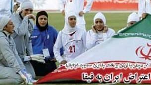 بررسی روزنامه های صبح تهران؛ دوشنبه ۱۶ خرداد