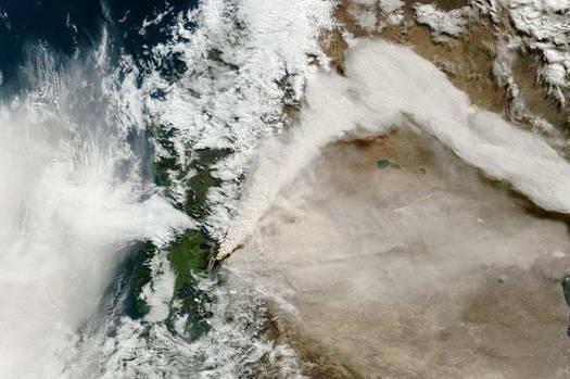 نمای آتشفشان شیلی از فضا / عکس