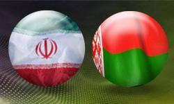 امضاي يادداشت تفاهم وزراتخانههاي جهاد كشاورزي ايران و خواروبار بلاروس