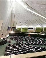 واکنش مجلس به نامه احمدینژاد/لاریجانی: این نامه برای توجیه عملکرد غیرقانونی دولت نوشته شدهاست