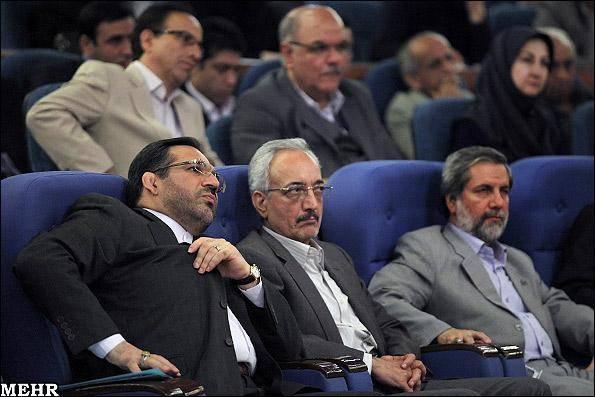 گزارش تصویری / چهلمین سال تاسیس بیمه مرکزی ایران -2